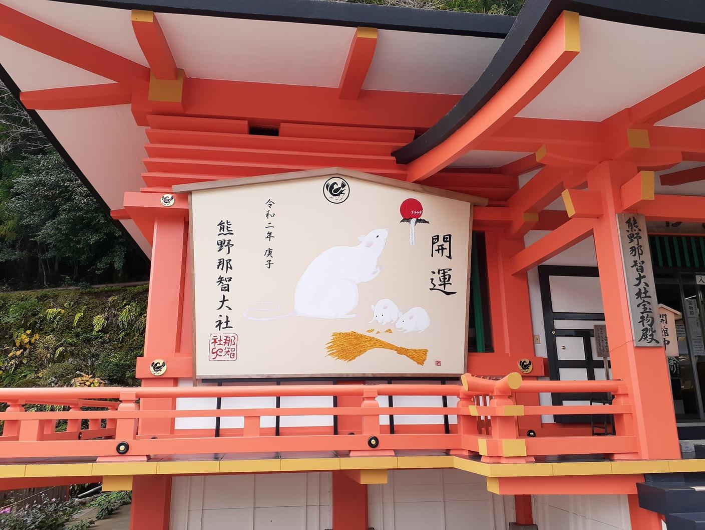 静岡市ファミリーバドミントン協会